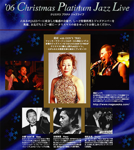 06 Christmas Platinum Jazz Live